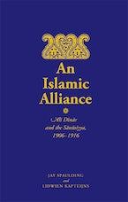 An Islamic Alliance