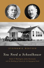 You Need a Schoolhouse
