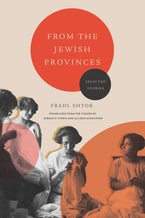 From the Jewish Provinces